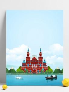 俄罗斯城堡旅游背景展板