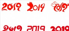 2019艺术字