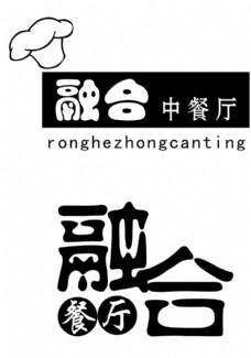 标识字体设计