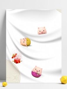 白色可爱小猪礼物新年背景设计素材