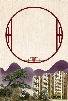 简约房地产背景合成海报