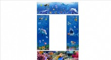 海底世界拱门