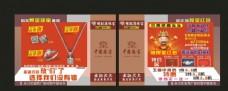 中国珠宝 宣传单 银饰 礼品