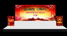 中国风背景晚会