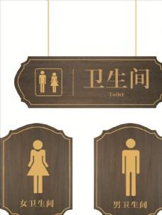 男女卫生间标识标牌