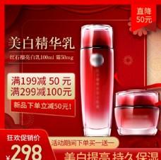 年货节主图新年红色背景淘宝模版