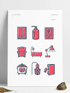 MEB红蓝色生活厨房家具图标素材