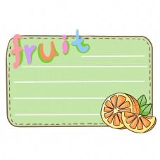 橙子装饰绿色边框插画