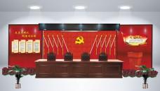 党建文化墙党员活动室背景墙设计