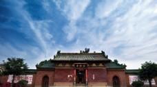建筑 寺庙 河南 中原 大雄宝