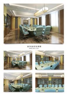 现代风格会议室清新办公室