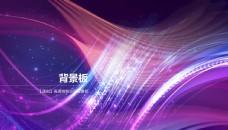 紫色霓虹灯梦幻背景
