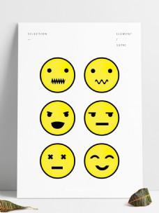 黄色小人图标表情包素材可商用