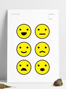 黄色小人表情包大全可商用