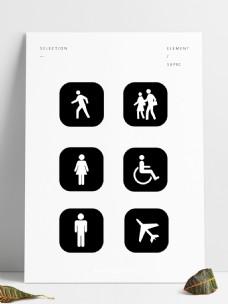黑底白色生活中常用图标素材可商用