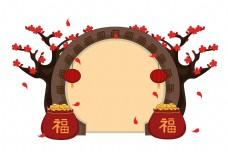 中国风拱门新年边框