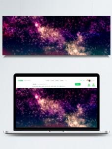 紫色多彩星空网站头部背景PSD