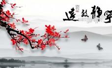 梅花蝴蝶水墨山水背景中式壁画