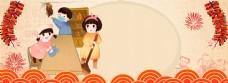 春节新年传统习俗电商海报背景