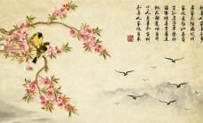 手绘工笔花鸟水墨山水中式背景墙