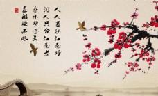 手绘工笔花鸟水墨背景中式壁画