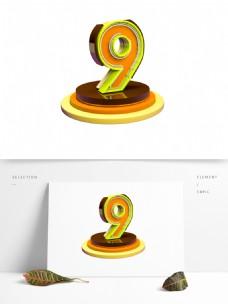 C4D炫彩立体数字9周年电商海报装饰