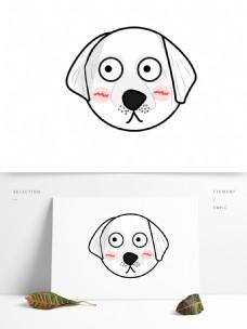 原创矢量卡通狗头表情包素材图片