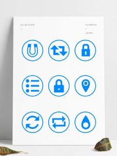 九款AI矢量网页手机UI应用图标素材