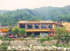 梵净山酒店