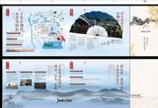商业街 折页 招商 商业海报