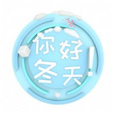 我爱你中国艺术字千库原创