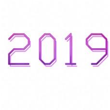 千库原创2019紫色艺术字