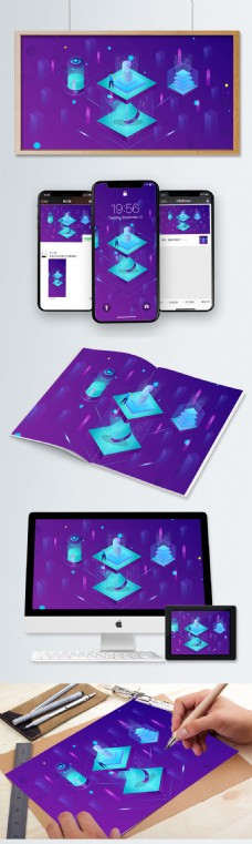 小清新紫色渐变科技未来25D插画