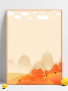 原创小清新水彩手绘插画大山风景树木背景