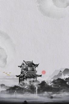 古风水墨山水中国风海报