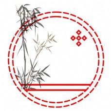 中国风墨竹红色边框