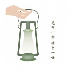 反腐败明灯手绘插画