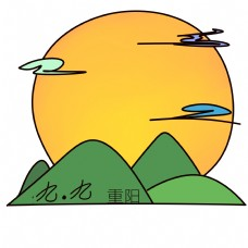 夕阳远山装饰边框插画