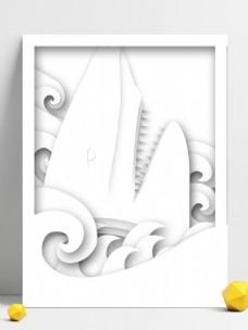 纯白白色剪纸立体鲨鱼背景