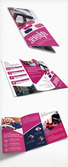 2018年紫色时尚简洁健身三折页宣传模板