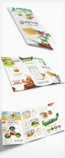 2018年灰色插画简洁食品三折页宣传模板