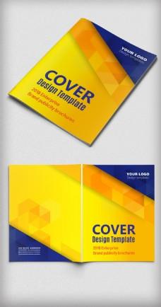 创意时尚通用企业宣传画册封面设计