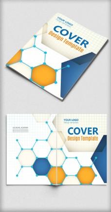 投资理财企业宣传画册封面设计