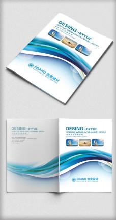 2017蓝色大气企业画册封面设计模板
