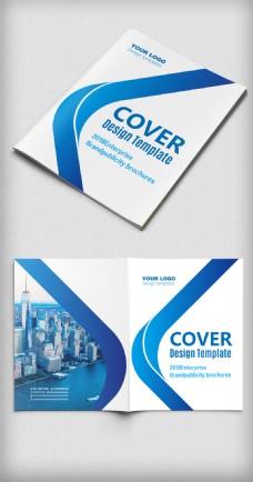 蓝色企业宣传画册封面设计模板