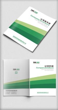 简约渐变绿色医疗服务画册封面