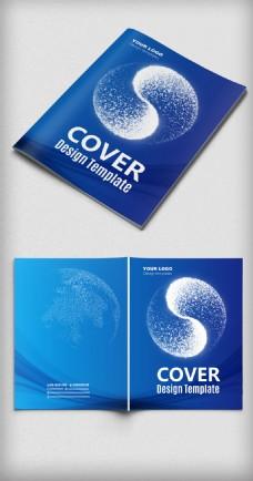 大气蓝色宣传广告画册封面设计