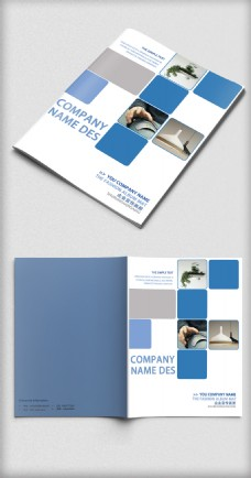 蓝色简约商务企业画册封面模板