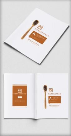 极简清新美食画册封面