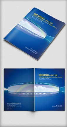 2017大气创意蓝色画册封面模板